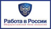Переход на страницу портала «Работа в России»